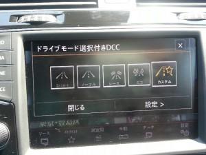 ドライビングプロファイル機能