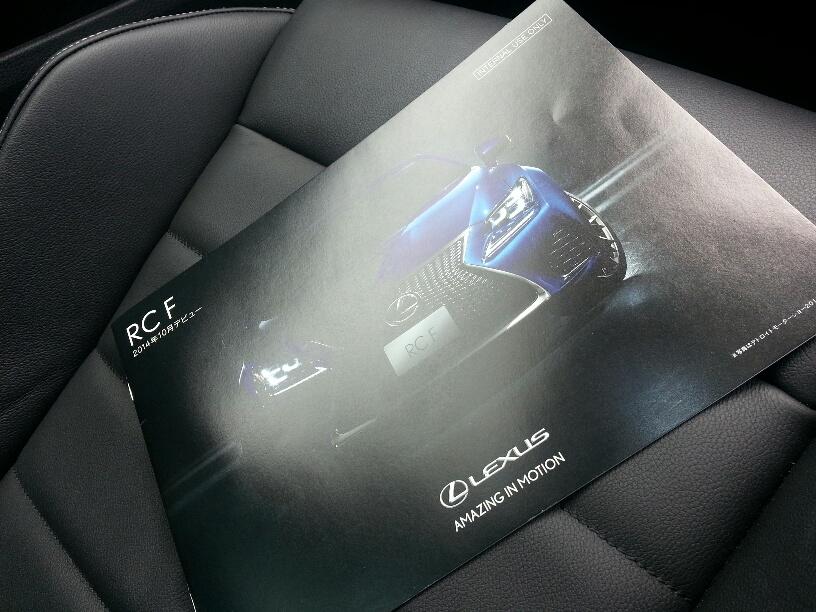 RC-F カタログ